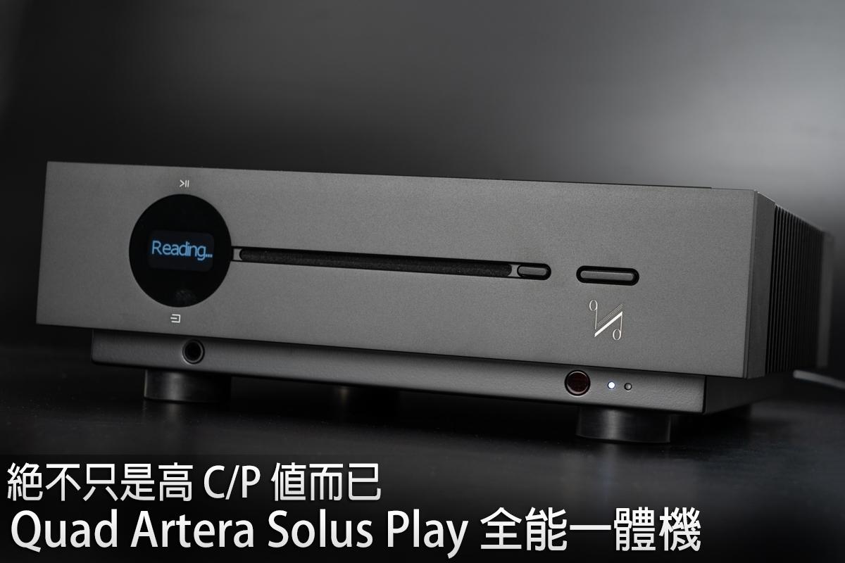 quad-artera-solus-play-01